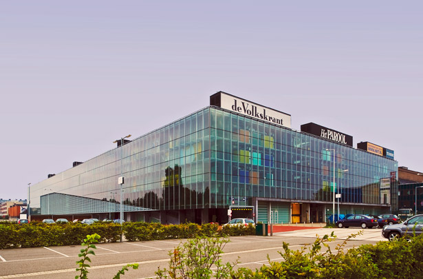 Bedrijfsverzamelgebouw INIT / Mixed-Use Building INIT ( Groosman Partners )