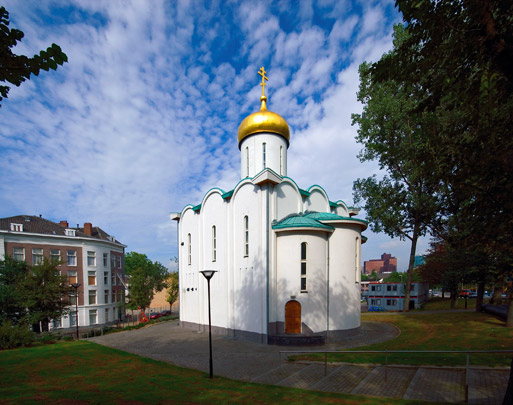 Russisch-Orthodoxe Kerk / Russian Orthodox Church ( L. Waardenburg )