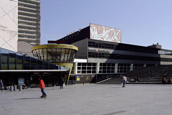 Nederlands Dans Theater / Netherlands Dance Theatre ( OMA )