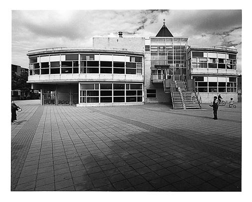 Basisschool De Evenaar / Primary School De Evenaar ( H. Hertzberger )